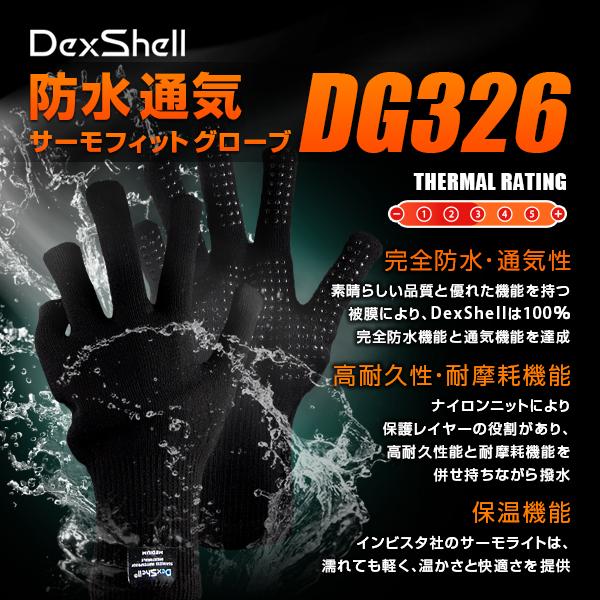 DG326