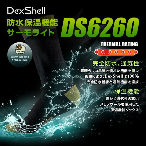 ds626o