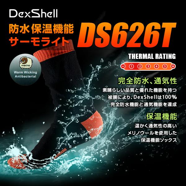 ds626t