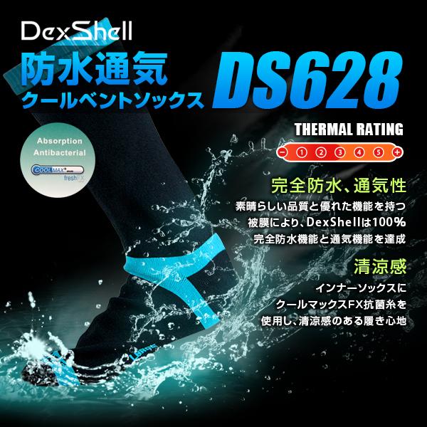 ds628