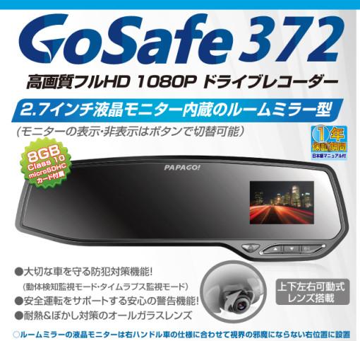 GS372-01