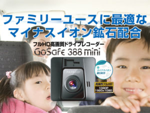 GoSafe 388mini